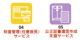 入居安心 ロゴ2